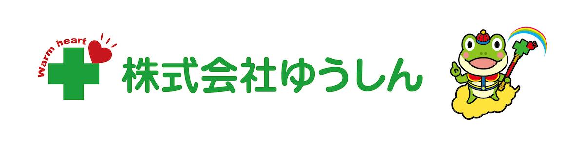 【公式】仁健接骨院